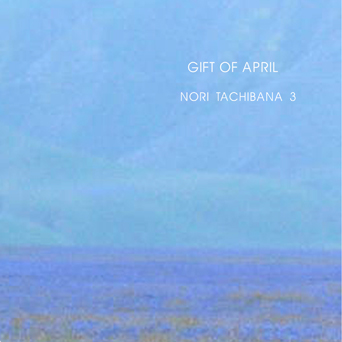 Gift of April